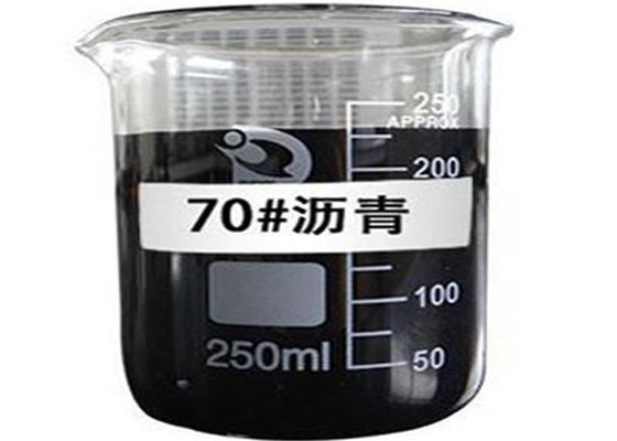 China Glossy Semisolid Coal Tar Bitumen Modified Soluble In Organic Solvents factory